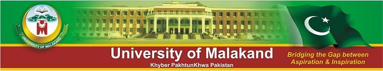 University of Malakand - DreamSpark Premium